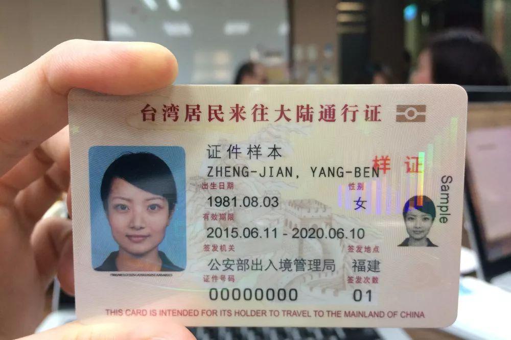 Hong-Kong-permit