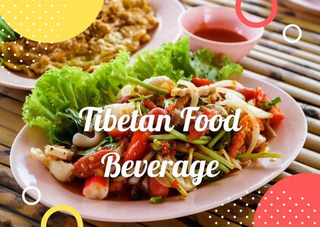 tibet-food