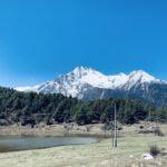 Kyirong Snow mountain
